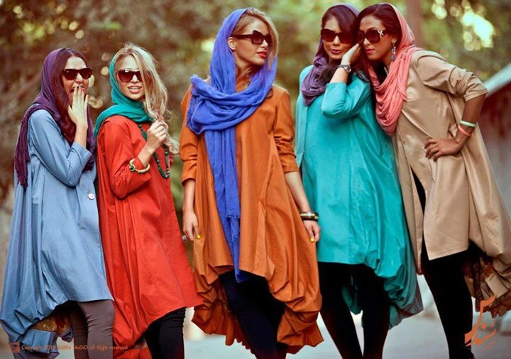 Wonderful Iran Woman Dress Code Pictures To Pin On Pinterest